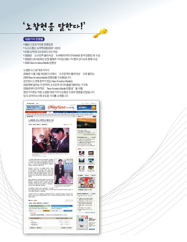 newsroh08.jpg